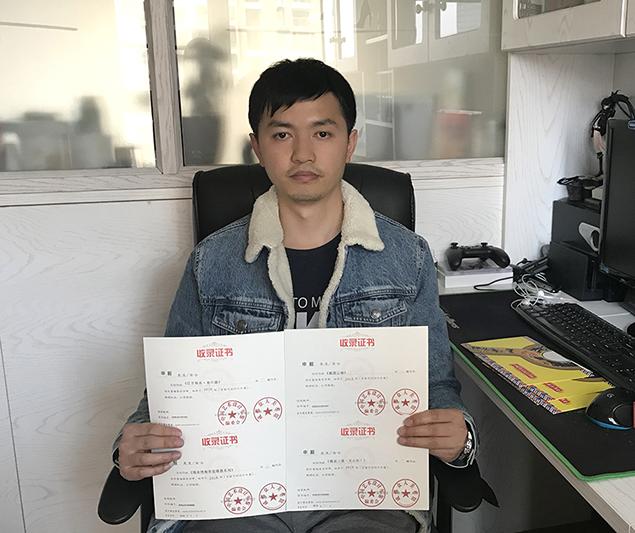 访谈:国家中级工艺美术师-申毅