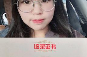 访谈:牧园大学-孟晓丽