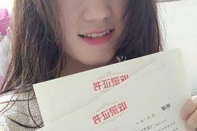 访谈:苏州大学-杨珊