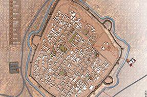 西北农林科技大学·【以永泰龟城为例的边塞古城镇保护与开发设计】