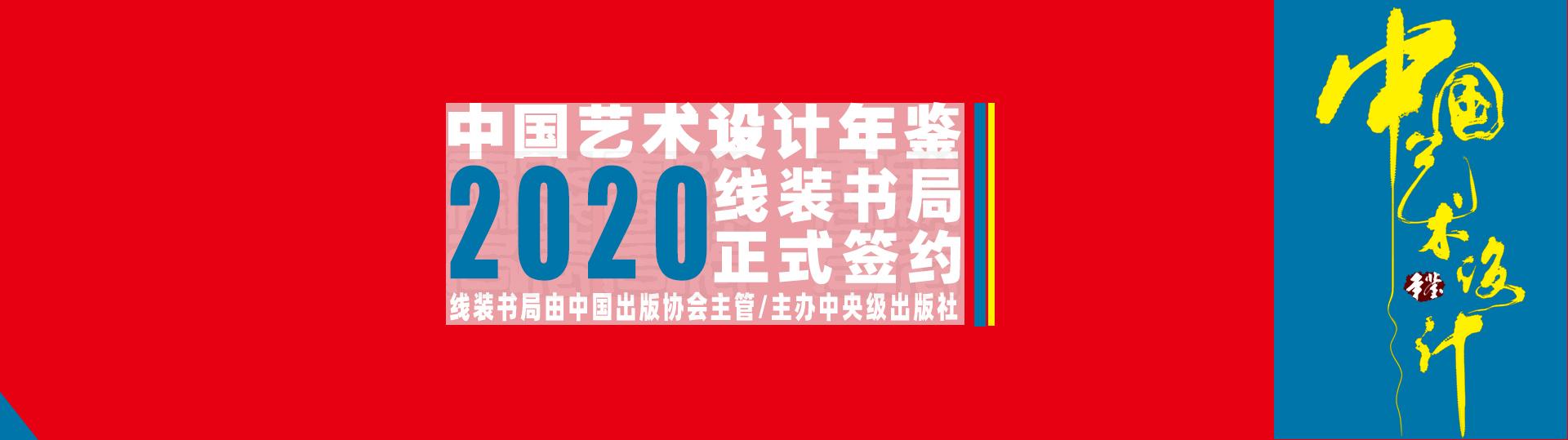 焦点图2台湾评审